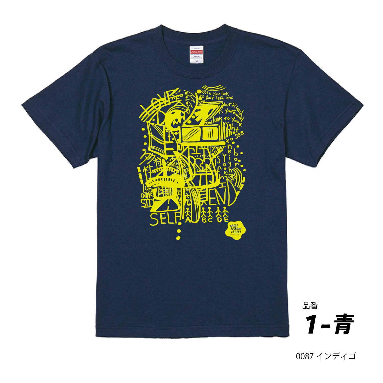品番:1-青(インディゴ)